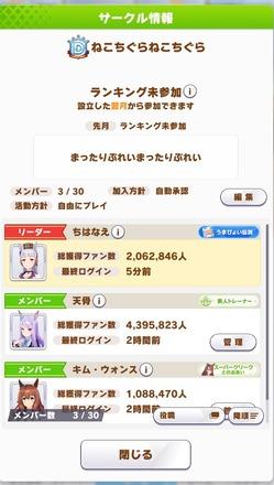 SnapCrab_NoName_2021-3-12_2-1-8_No-00