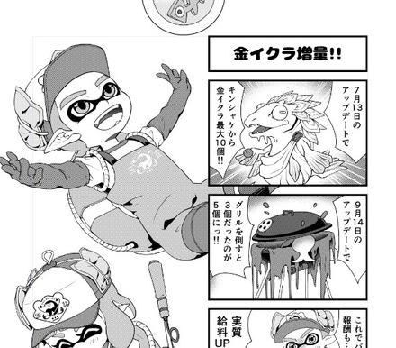 SnapCrab_NoName_2018-11-19_12-7-55_No-00