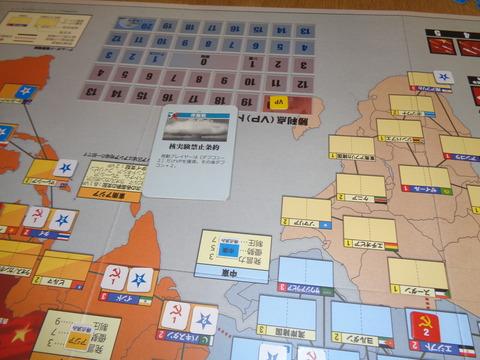 T3 ソ連が核実験禁止で勝利