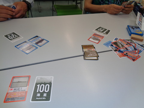 R3 カードが尽きて・・・