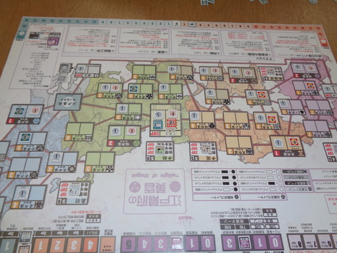 T3 京を譲り渡すも、長州を奪還