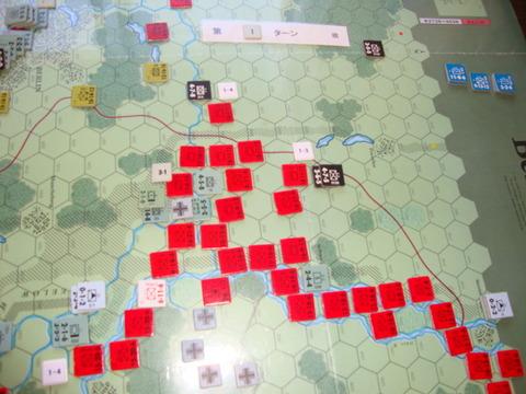 T1 東部ドイツ軍の特攻DSC06414