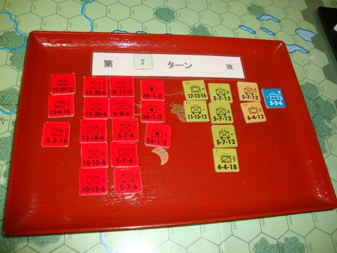 T7の損害DSC06453
