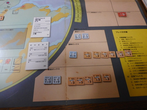 8.27 Hornchurch基地で邀撃、初期としては大戦果!