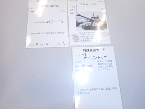 DSCN2790