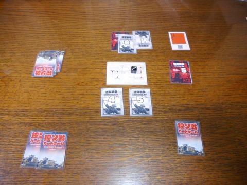T3ソ連軍の反攻