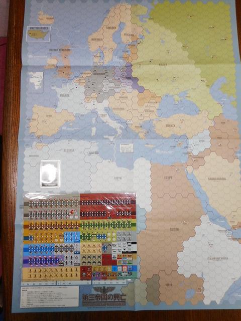 第三帝国の興亡