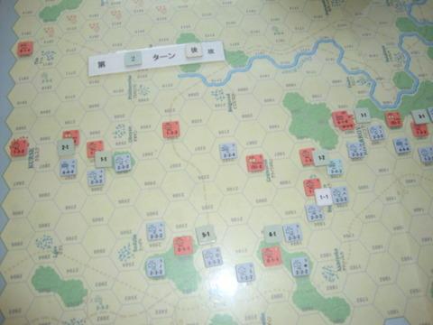 T2ドイツ軍DSC04532