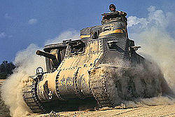 グラント戦車