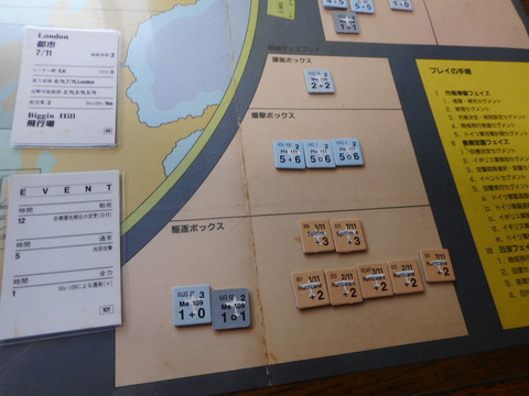 9.13 さらにドイツ軍が消耗