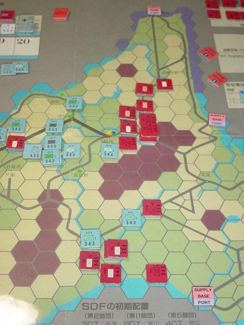 北海道侵攻