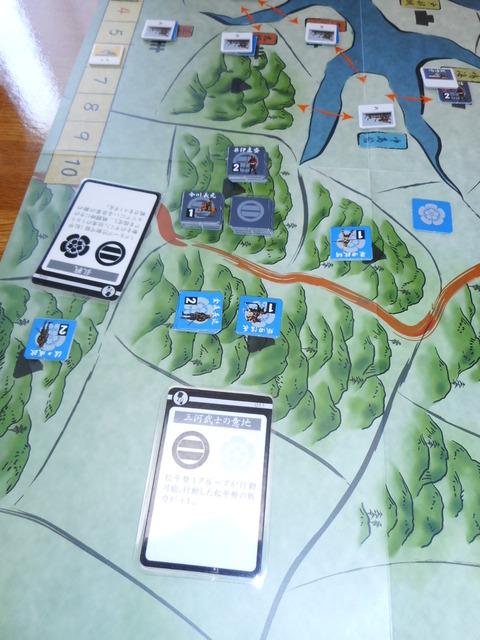 三河勢全滅も、織田軍を削ることに成功