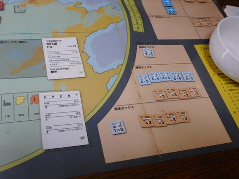 9.2 共同戦線の実質開始