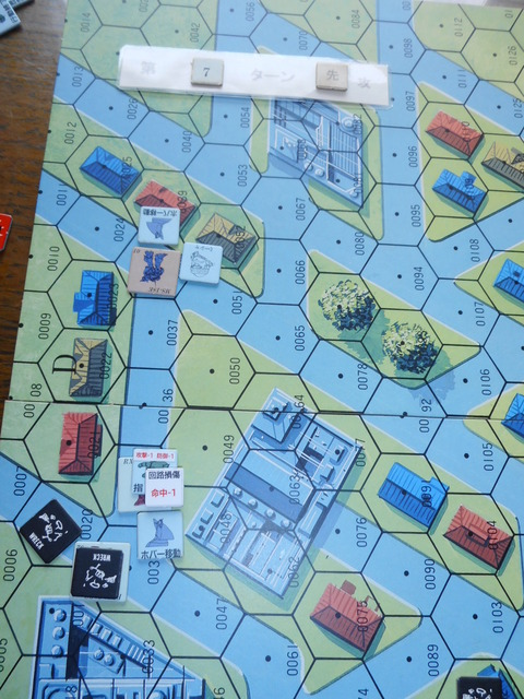 T9 ガンキャンノンが意地の攻撃を行うも・・・