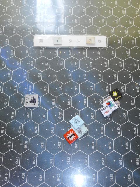T4 ビームがドムの側面を撃ち抜き、勝利