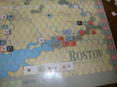 T5S チィモシェンコの反撃