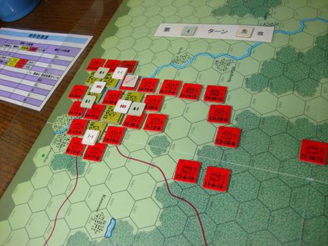 T4 ドレスデン近郊で連合軍包囲さるDSC05867