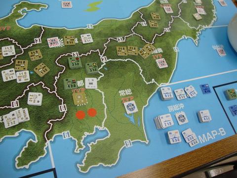 本土決戦1945