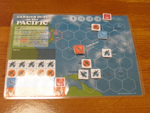 R4 伊号潜水艦で3隻が撃沈も・・・