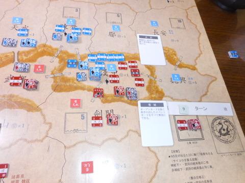 T9 第二次漢中戦