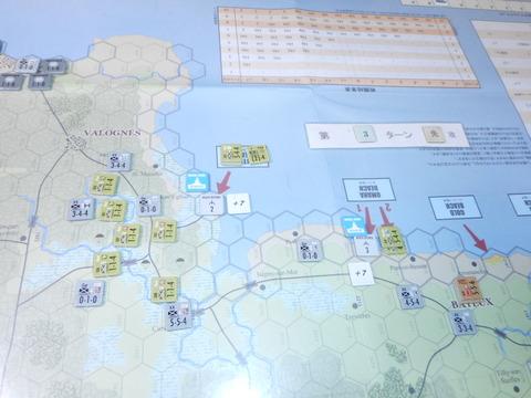 T3A やっと、ユタに上陸