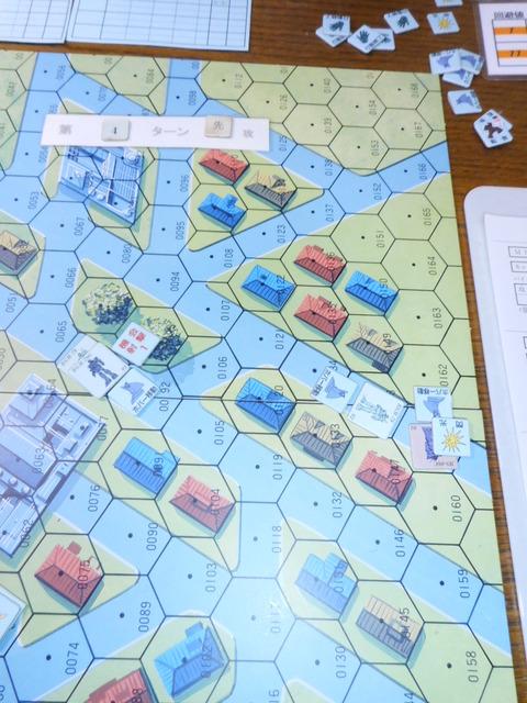 T4連邦軍 脱出を図る偵察型を撃破