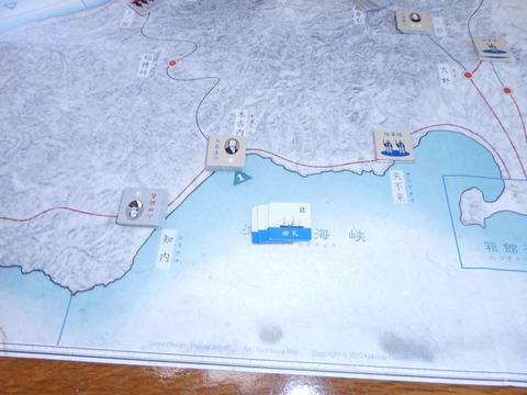 前半戦 共和国軍の艦砲射撃