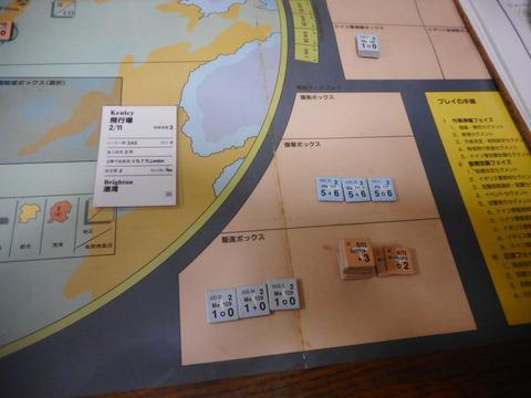 9.10 Kenley攻撃部隊を殲滅
