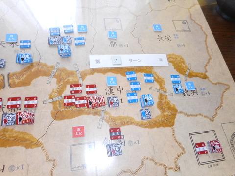 T5 漢中奪回戦(第一次)