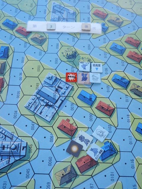 T3 ケンプファーの追撃