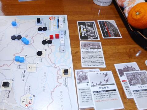T3 イギリス軍降伏