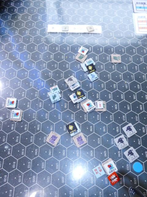 T2連邦軍、崩壊