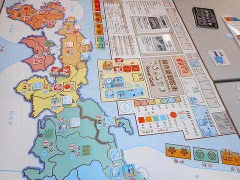 Y2-4 御所の政治的暗闘