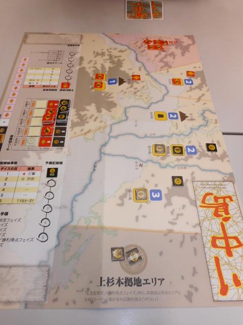T1 「一騎打ち」で川中島を中立化