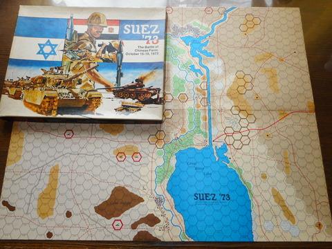 suez'73