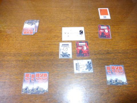 T3第三次モスクワ戦