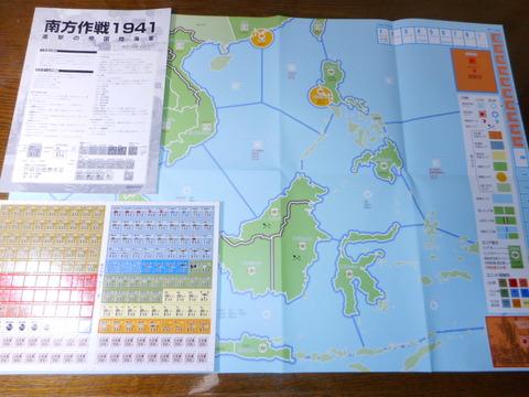 南方作戦1941