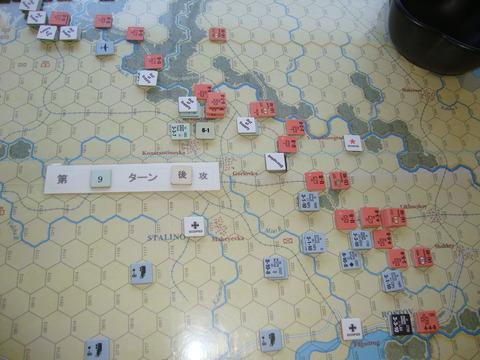 T9S 中央部での反撃