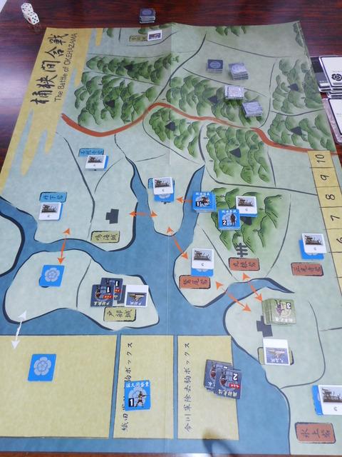 鳴海城陥落