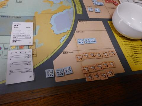 9.3 ロンドン爆撃始まる!6部隊を殲滅!