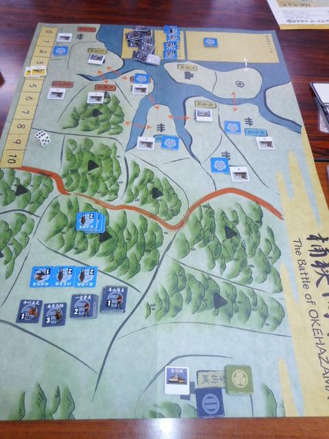 T6 今川軍の援軍が到着