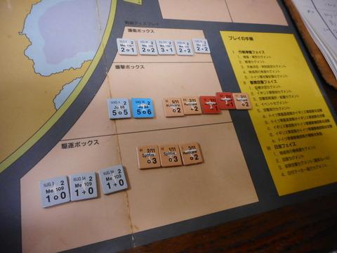 T5B3 大空中戦