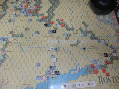 T5D 二大都市での攻防戦