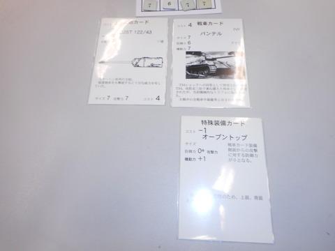 DSCN2789