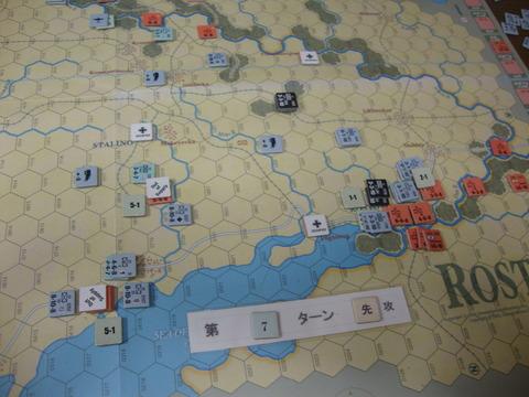 T7D ロストフからの撤収を計るが・・・