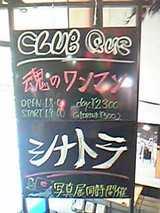 5605ec31.jpg