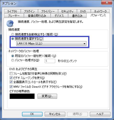 LAN_10mbps