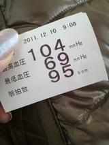 c08e1b9b.jpg
