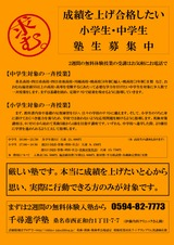 doc_20120404_035721_001