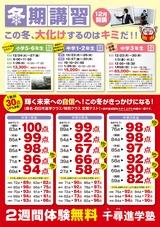 B6F998B6-5338-4DC4-B536-4B490B254B69